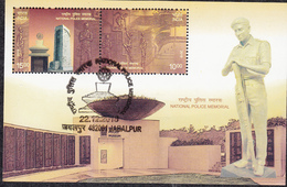 INDIA 2018   MS   National Police Memorial Miniature Sheet First Day Of Issue Jabalpur Cancelled - Gebraucht