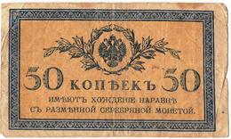 Russia 1915  Banknote 50 Kopeks  As Per Scan - Russie