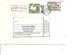 Malaisie - Sarawak ( Lettre Par Avion De 1975 De Kuching Vers L'Allemagne à Voir) - Gran Bretaña (antiguas Colonias Y Protectorados)