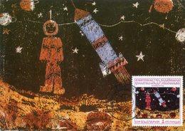 ESPACE(RUSSIE) - Espace