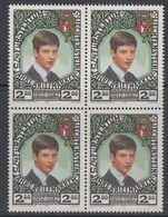 Liechtenstein 1987 75J. Liechtensteinische Briefmarken 1v Bl Of 4 ** Mnh (42150E) - Liechtenstein