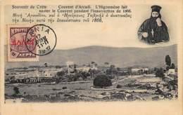 Crete - Arcadi Convent, Blown Up By His Hegumen During The 1866 Insrrection - Publ. Scordilis 2. - Grecia