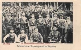 Crete - Laccous Revolutionaries In Theriso - Publ. Perakis 65. - Grecia