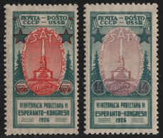 Russia / Sowjetunion 1926 - Mi-Nr. 311-312 A ** - MNH - Esperanto (III) - 1923-1991 USSR