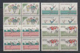 Liechtenstein 1988 Olympische Sommerspiele Seoul 4v Bl Of 4 ** Mnh (42151) - Liechtenstein