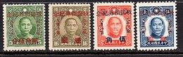 Complete Set MNH (63) - 1943-45 Shanghai & Nanchino