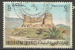 UAE - 1973 Buthnah Fort, Fujeira Used  SG 8 - United Arab Emirates (General)