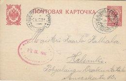 Finland - Postcard  Used 1916. Censor?    H-1514 - Finland
