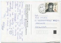 Slovakia - Postcard - Carte Postale - Slovaquie