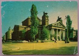 Sofia - Bulgaria - Theatre National Iv. Vazov - Staatstheater Theater Teatro -  Vg - Bulgaria