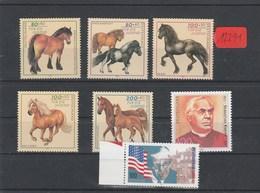 BRD  Deutsche Bundespost  Posten/Lot  Postfrisch**   MiNr. 1920-1926 - BRD