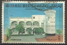 UAE - 1973 Ruler's Palace, Ajman Used  SG 11 - United Arab Emirates (General)