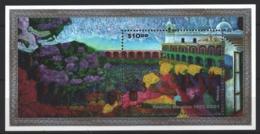 Mexico - Mexique 2001 Yvert BF 57, Tribute To The Painter Rodolfo Morales - Miniature Sheet - MNH - México