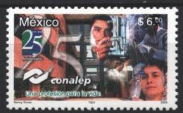 Mexico - Mexique 2003 Yvert 2056, 25th Anniversary Of CONALEP - MNH - México