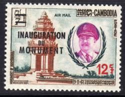Cambodge P.A. N° 18 X  Inauguration Du Monument Du 8ème Ann. De L'Indépendance Trace De Charnière Sinon TB - Cambodge