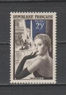 """FRANCE / 1955 / Y&T N° 1020 ** : """"Métiers D'art"""" (Ganterie) X 1 - France"""