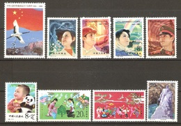 9 Timbres De 1984 ( Chine / Neufs** ) - 1949 - ... People's Republic