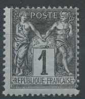 Lot N°46582  N°83b** Noir/gris, Neuf Sans Charniére - 1876-1898 Sage (Type II)