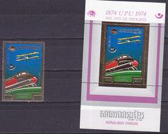 Republique KHMERE, N°31 AC+ Bloc 33E, 1975, Cote: 27€, UPU Train ( W1903/053) - Timbres