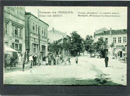 """CPA - Gruss Von SISTOV - Marktplatz """"Welischana"""" Im Oberen Stadtteile, Très Animé - Bulgarien"""