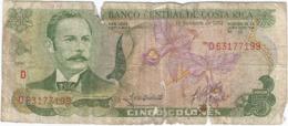 Costa Rica 5 Colones Colones 15-1-1992 Pk 236 E.3 Texto J.VILLA Correcto En Reverso Ref 3027-2 - Costa Rica
