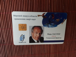 Rusland Democard Gemplus (Mint,Neuve) 2 Scans Rare - Russland