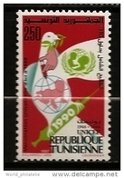 Tunisie 1987 N° 1084 ** UNICEF, Vaccination Universelle, Bébé, Logo, Colombe, Rameau D'Olivier, Seringue, Main, Médecine - Tunisia