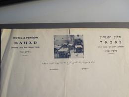 ISRAEL PALESTINE HOTEL BABAD JERUSALEM ARABIC 1940 PAPER STATIONERY LETTER LOGO DESIGN ORIGINAL PHOTO - Manuscripts