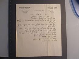 ISRAEL PALESTINE HOTEL WARSHAVSKY HERLING JERUSALEM ARABIC 1927 PAPER STATIONERY LETTER LOGO DESIGN ORIGINAL PHOTO - Manuscripts