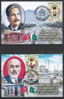 PAKISTAN 2017 70TH ANNIVERSARY OF DIPLOMATIC RELATIONS OF PAKISTAN  & TURKEY MAXIMUM CARDS - Pakistan