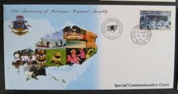 ILE MAURICE - MAURITIUS - 2012 - COMMEMORATIVE - 10è ANNIV OF RODRIGUES REGIONAL ASSEMBLY - Mauritius (1968-...)