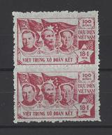 VIETNAM DU NORD.  YT  N° 75  Neuf **  1954 - Viêt-Nam