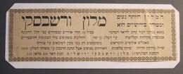 ISRAEL PALESTINE HOTEL PENSION WARSHAVSKY JERUSALEM 1930 ADVERTISING DESIGN ORIGINAL - Advertising