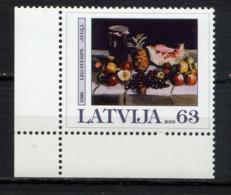 LETTONIE LATVIA 2008, Tableau, Nature Morte, 1 Valeur, Neuf / Mint. R1764 - Lettonie
