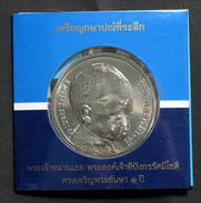 Thailand Coin 50 Baht 2006 1st Royal Cradle Ceremony Dipangkorn + Certification - Thailand