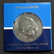 Thailand Coin 50 Baht 2006 1st Royal Cradle Ceremony Dipangkorn + Certification - Thaïlande