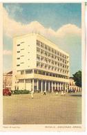 BRESIL MANAUS AMAZONAS HOTEL BR1 - Manaus