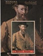 "Manama 1972 Mi. Bf. 232A ""AUTORITRATTO "" Quadro Dipinto E. Manet Impressionismo Sheet Perf. Paintings Tableaux  CTO - Manama"