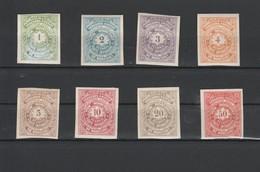 1886 - Moresnet L09 à LO16 ** Perfect - Privé- & Lokale Post