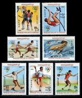1983 Cambodia (7) Set - Cambodia