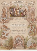 Church Missionary Society India Picture Card E106 - Devotion Images