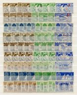 Serie De Londres ** Poste Surcharges 9 Pays 72 Valeurs - France (former Colonies & Protectorates)