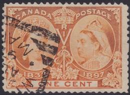 Canada   .   Scott     .    51      .     O       .    Cancelled    .   /    .   Gebruikt - 1851-1902 Regering Van Victoria