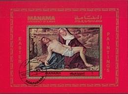 """Manama 1972 Bf. 210A """"Pietà Martinengo"""" Quadro Dipinto Da G. Bellini Giambellino Painting Perf. CTO - Manama"""