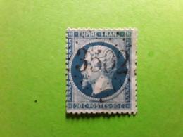 Empire No 22 Obl GC 3502  ST SAINT ANDRE LES ALPES, Basses Alpes Haute Provence,  Ind 9, Belle Frappe TB - 1862 Napoléon III