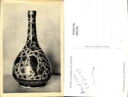 600149,Einrichtung Interieur Vase Ceramique Persane Sevres Musee Ceramique - Ansichtskarten