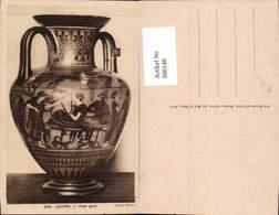 600148,Einrichtung Interieur Paris Louvre Vase Grec Griechische Vase - Ansichtskarten