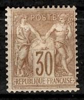 France Sage YT N° 69 Neuf *. Gomme D'origine. Très Frais. A Saisir! - 1876-1878 Sage (Type I)