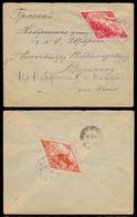 Tannu Tuva. 1936 (6 Sept). Tura - Russia. Fkd Env Front + Reverse / Violet Cds + Arrival (18 Sept). F-VF. - Tuva