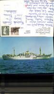 599602,Schiff Hochseeschiff M.V. EGE Turkish Maritime Lines Dampfer - Handel